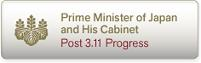 Prime Minister of Japan and His Cabinet, Post 3.11 Progress